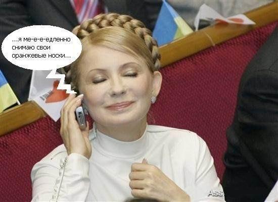 Мама не отказывается от этапирования на допрос в Киев, - Евгения Тимошенко - Цензор.НЕТ 7470
